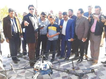 پهپاد سمپاش-بوشهر-1