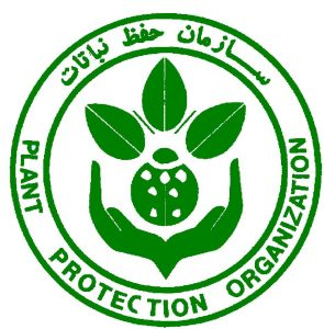 سازمان حفظ نباتات کشور - لوگو