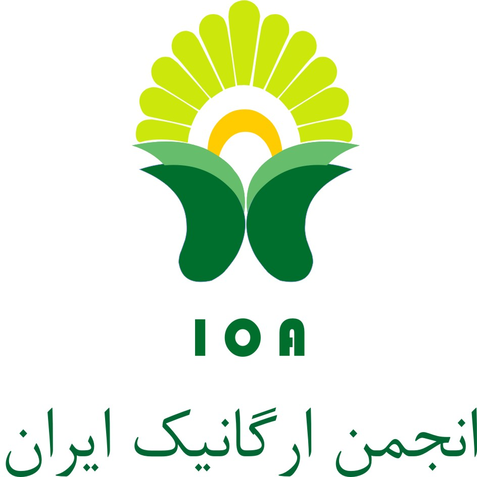 انجمن ارگانیک