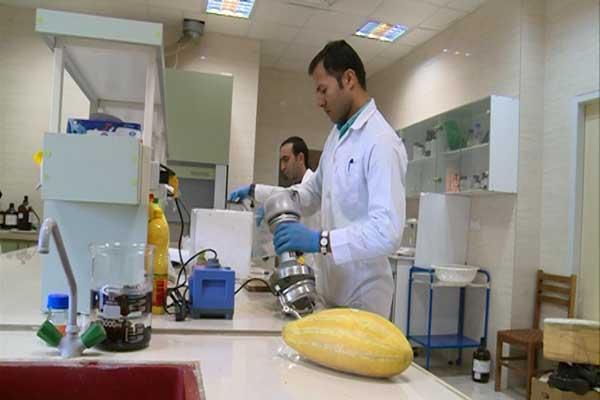 آباقیمانده سموم - زمایشگاه مرجع علوم پزشکی شیراز