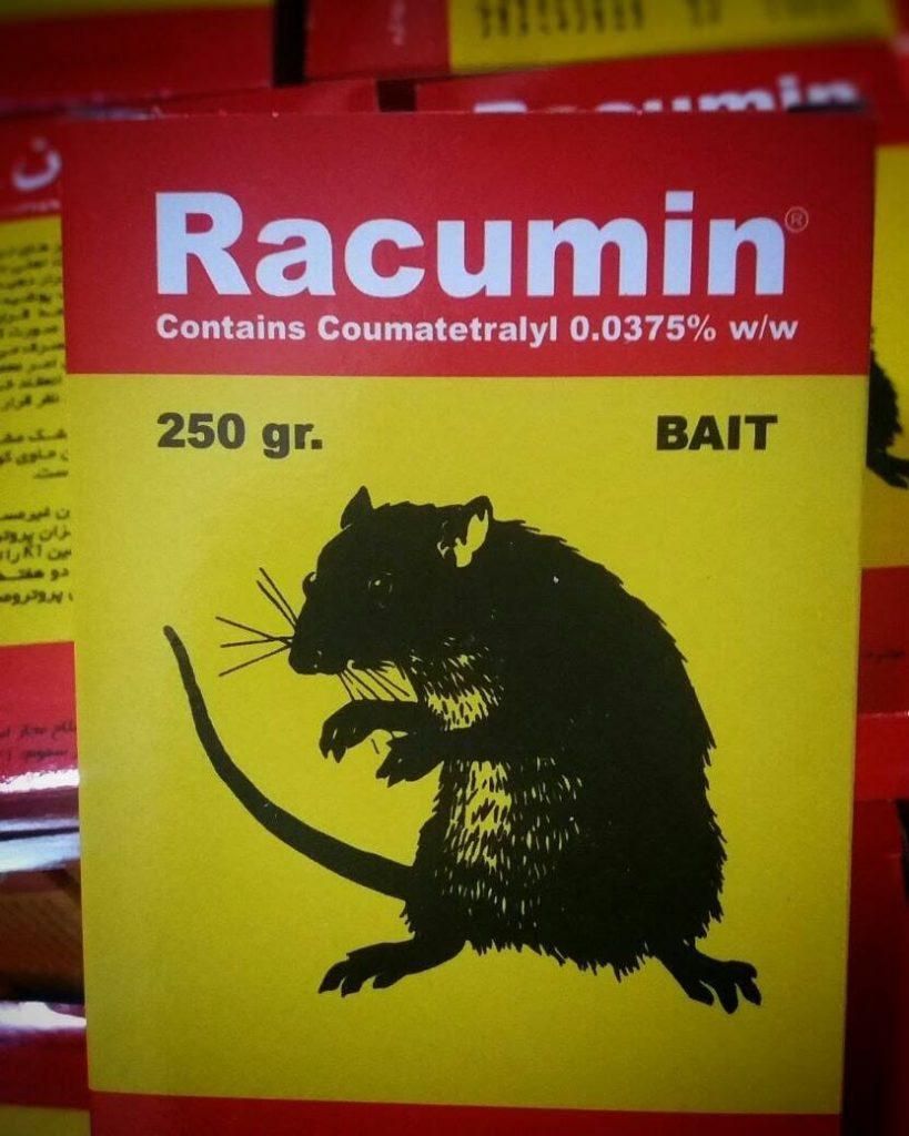 راکومین-Racumin