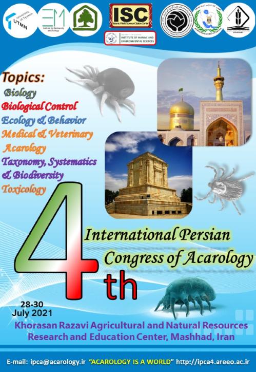 چهارمین کنگره بین المللی کنه شناسی ایران